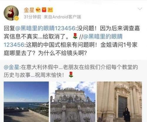 中国式相亲第二季什么时间播嘉宾名单,盘点第一季哪些人争议最大