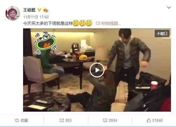 李亚男个人资料身高家庭背景简介 李亚男遭王祖蓝家暴视频完整版