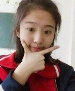 北京昌平16岁女生被奸杀案最新进展,姚淑生前照片和凶手什么关系