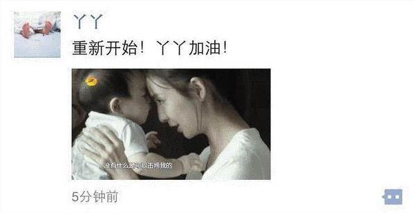 佟丽娅陈思诚确认离婚财产怎么分孩子归谁?感觉陈思诚不爱佟丽娅