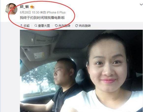岳云鹏妻子郑敏干嘛的真出轨了吗 岳云鹏郑敏怎么好上的女儿近照