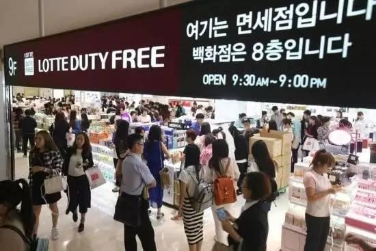 乐天事件发酵超市下架乐天商品 为什么抵制韩国乐天原因让地萨德