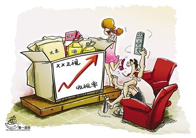 哪个台收视率造假严重?哪些电视剧收视率造假?收视率怎么造假的?