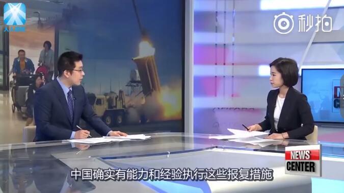 乐天在中国遭抵制视频,反对萨德抵制乐天超市和下架韩国游有用吗