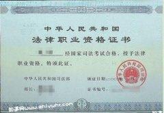 未来这10大职业资格证含金量最高图,2017年中国含金量最高的证书