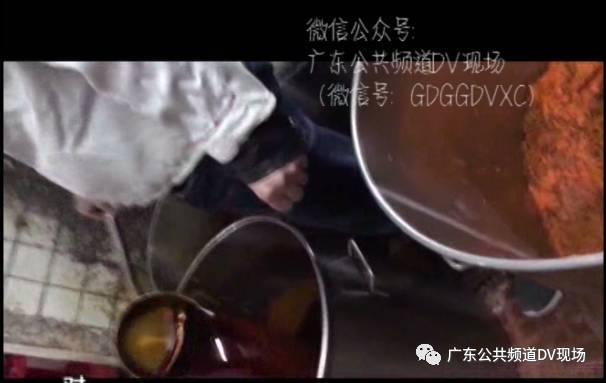 口水油危害和地沟油的区别怎么识别,使用口水油会被定罪判刑几年