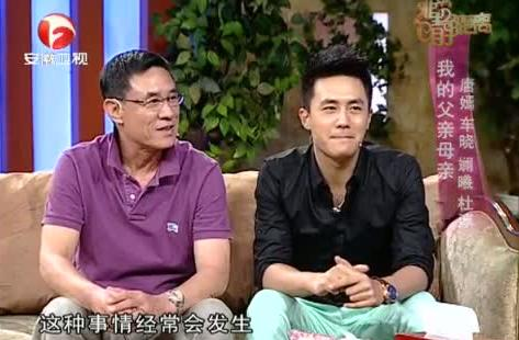 杜志国结过几次婚现任老婆资料照片揭秘 杜雨露和杜志国的关系