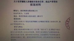 西安地铁三号线问题电缆调查结果,负责人王志伟下跪道歉真相视频