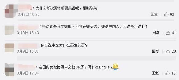 李小鹏老婆李安琪为啥坚持不说中文?李安琪居然不工作是做什么的