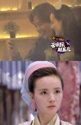 徐海乔喜欢程小蒙哪里同居多久了?程小蒙是李易峰初恋吗分手原因