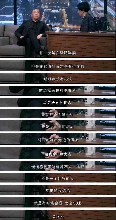 梁龙睡过王菲分手原因揭秘 王菲糜烂私生活大起底不反驳梁龙真相