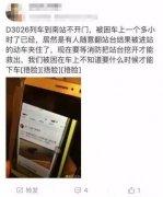 南京南站男子被夹身亡现场惨不忍睹血腥图,被夹死男子是谁生前照