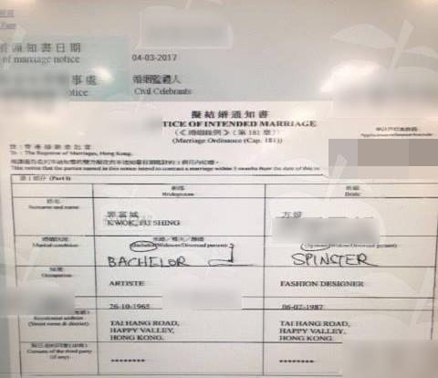 郭富城方媛结婚证照婚礼时间地点伴郎伴郎,方媛造人成功怀孕了吗