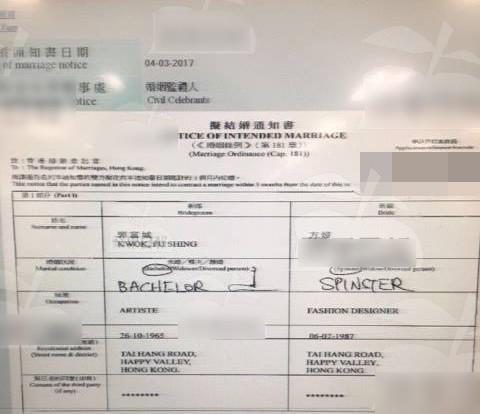 郭富城女友怀孕结婚了吗最新消息 郭富城前女友有哪些混乱情史揭