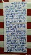 马景涛离婚因弟弟马景珊?马景珊照片坐牢原因和马景涛有什么关系