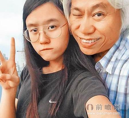 台湾爷孙恋结婚领证画面办婚礼时间地点?林靖恩怀孕两个月大肚照