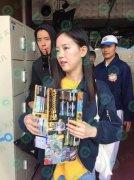 王大陆姜汉娜互摸动图舌吻照,姜汉娜演过哪些r电影布拉芙完整版