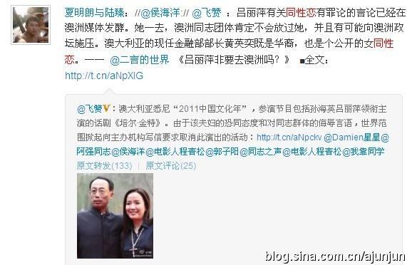吕丽萍反同事件始末原因曝光 张丰毅嫌弃吕丽萍离婚内幕揭秘