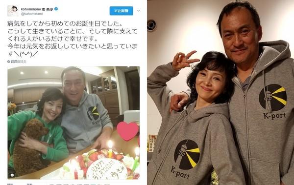 渡边谦曝劈腿4女图片,渡边谦会离婚吗为什么不管女儿?