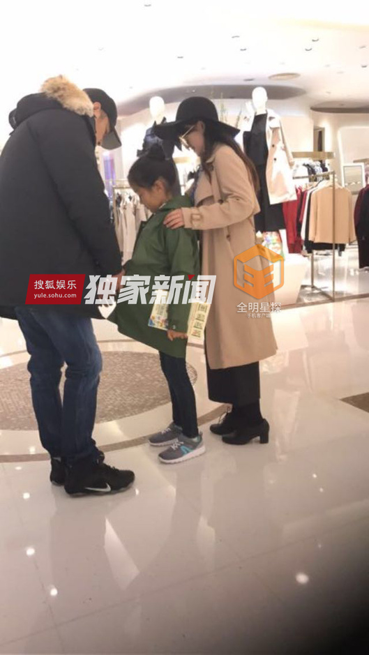尓豪高鑫和妻子王一楠离婚了吗?高鑫出轨的神秘女是谁女儿是谁的