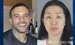 华裔女TiffanyLi杀前男友一枪爆头现场,红二代TiffanyLi父母是谁