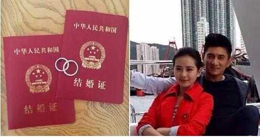刘诗诗大方承认怀孕大肚照曝光刘诗诗看上吴奇隆什么年龄差距多大