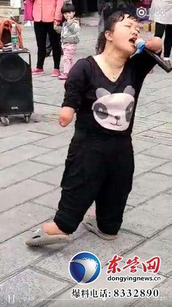牟翠翠失踪原因变残疾前长啥样照,牟翠翠卖唱视频精神出问题了吗