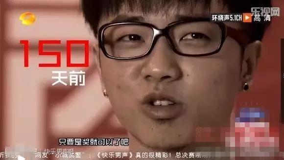 华晨宇回应整容前后照片对比曝光 圈内如何评价华晨宇的音乐唱功