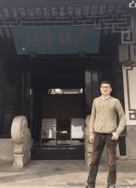 南京南站被夹死男子杨尧生前身份?杨尧下半身被挤压变形惨不忍睹