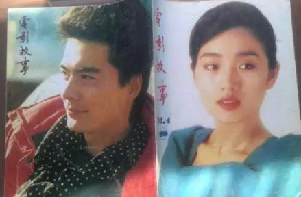 许亚军显赫家世年轻时好帅啊照片,许亚军情史的四个老婆是谁照片