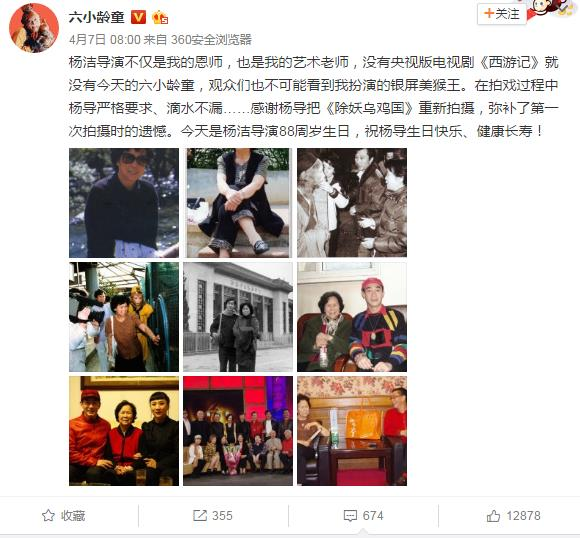 西游记导演杨洁年轻时照片好漂亮 杨洁不敢看西游记原因差点死掉