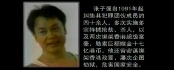叶继欢刘銮雄的关系晚年好惨图,叶继欢ak47把风视频老婆孩子照片