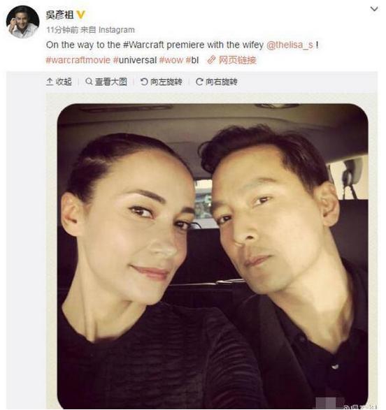 吴彦祖老婆lisa资料背景年轻时的照片吴彦祖和lisa怎么相识恋爱