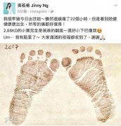 香港24岁歌手吴若希未婚生女富二代男友照片,吴若希被多少人玩过
