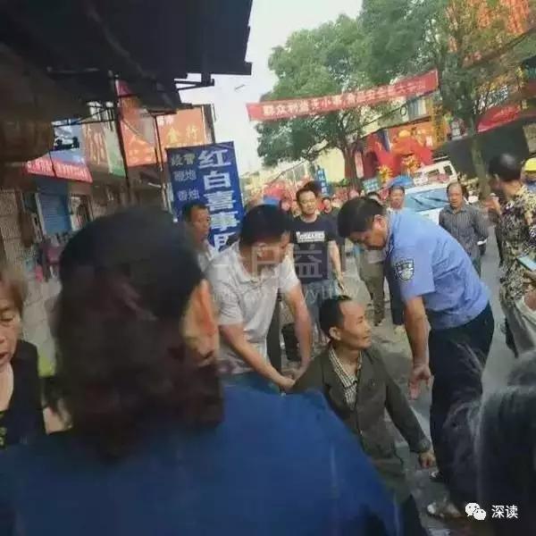湖南捅伤医生儿子贺正平案判决结果,贺正平捅伤孩子视频恢复近况