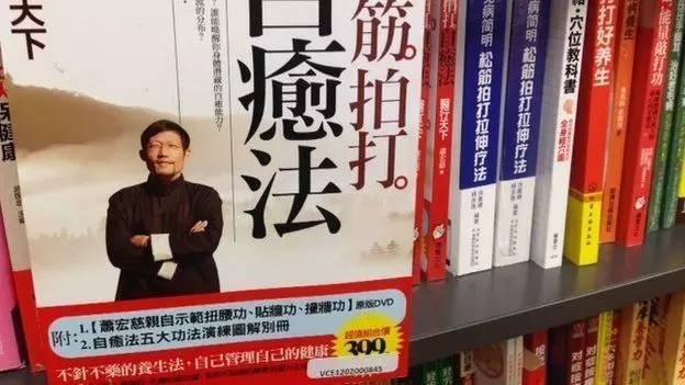 神医萧宏慈拍打拉筋疗法是假的 萧宏慈黑历史微博拍打拉筋什么价