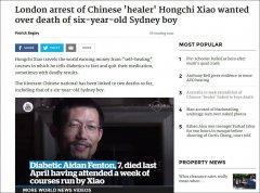 神医萧宏慈判刑多久不能回国了?萧宏慈亲自示范撞墙功视频好吓人