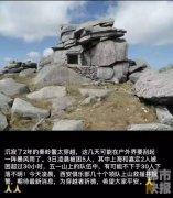 秦岭鳌太穿越什么时间合适路线攻略图 鳌太死亡之路穿越遇难汇总