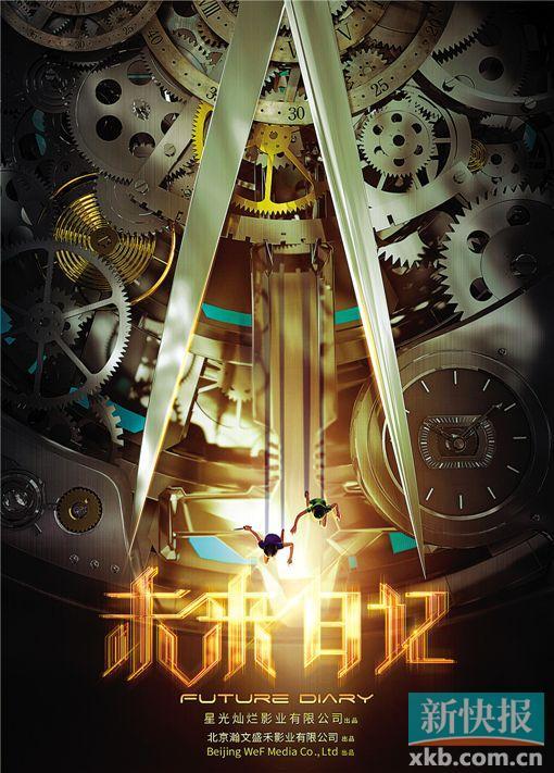 魂斗罗真人版国产电影海报完整演员名单,上映时间和好莱坞合作吗