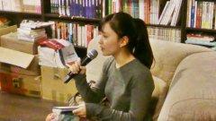 美女作家林奕含上吊遗书内容,林奕含书中小女孩被老师诱奸细节