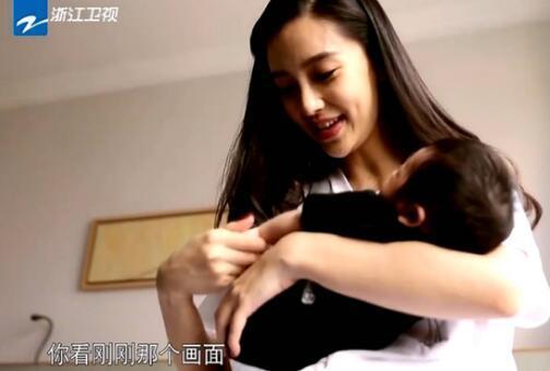 黄晓明和baby的孩子叫什么照片曝光黄晓明为什么喜欢baby真实原因