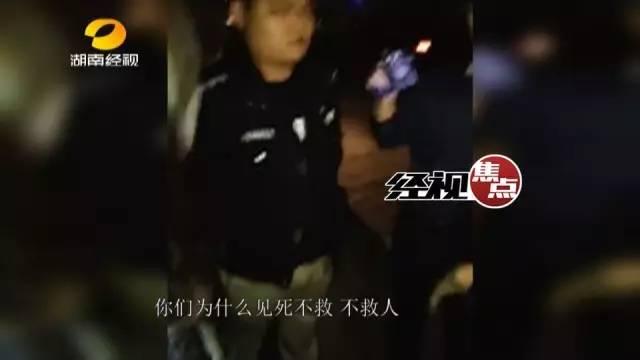 湖南6岁男童坠楼死亡抢救后复活近况 拒绝救治120医生被开除了吗