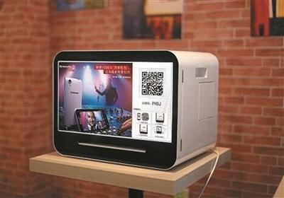 免费打印照片机器有什么陷阱,免费印照片机器怎么窃取资料照片的