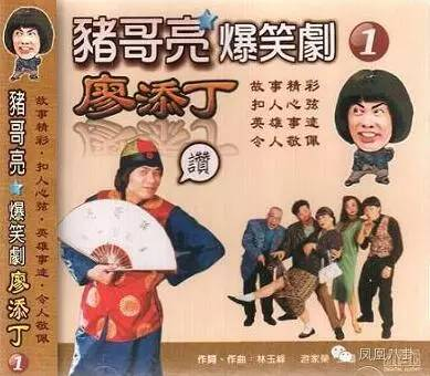 台星猪哥亮病逝前最后时刻画面,猪哥亮家暴4个老婆5个孩子近况图