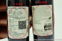 销售进口食品无中文标签怎么处罚?消费者索10倍赔偿能代替处罚吗