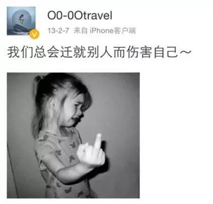 魏晨女朋友于玮个人资料背景遭扒 于玮与魏晨打麻将照片曝光