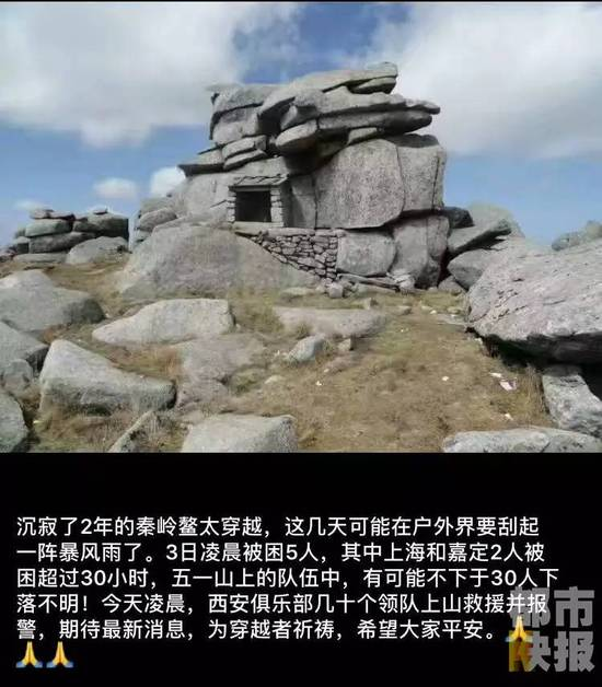 鳌太线驴友杨黎平怎么失踪的细节,杨黎平生前照最后挣扎悲惨时刻