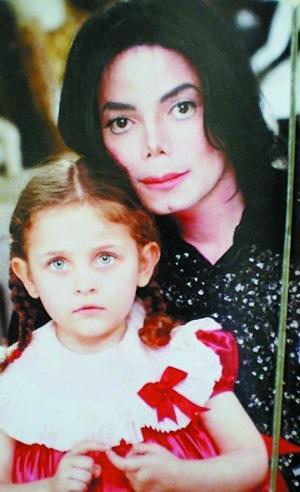 杰克逊19岁女儿帕里斯杰克逊生活照,遭谁性侵自杀未遂细节