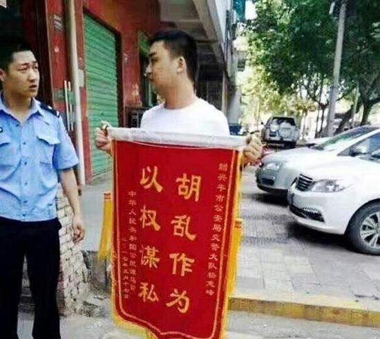 男子送胡乱作为以权谋私锦旗给哪个交警,锦旗事件始末为何被拘留