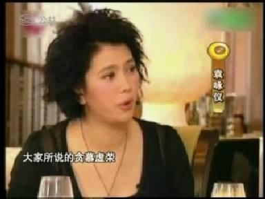 袁咏仪被谁包过年轻时照片曝光袁咏仪承认每月50万被包养真相揭秘